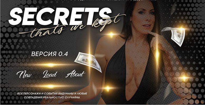Cover Secrets That We Kept